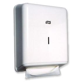 Centre Fold Hand Towel Dispenser